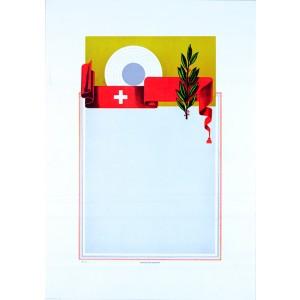 Urkunde 29.5 x 42 cm