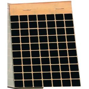 Block Schusslochkleber, schwarz beidseitig, 13 x 13 mm