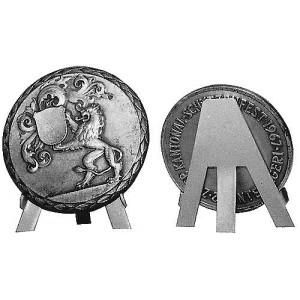 Medaillenständer aus Aluminium